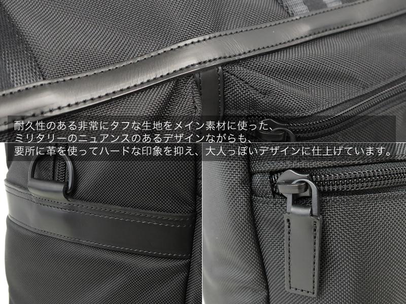 【選べるノベルティ付】 ポーター ボンド 2WAY ボストンバッグ(カラー:ブラック)859-05617 吉田カバン PORTER