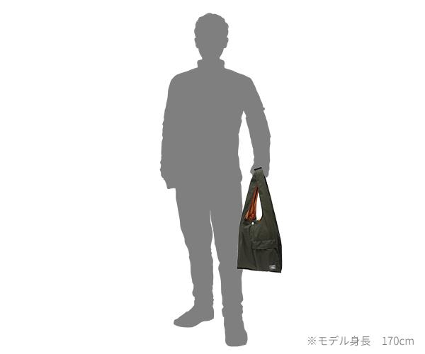 【選べるノベルティ付】ポーター バガー GMSバッグ(カラー:オリーブ)865-08392 吉田カバン PORTER