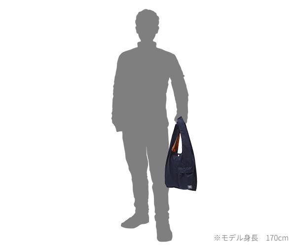 【選べるノベルティ付】ポーター バガー GMSバッグ(カラー:ネイビー)865-08392 吉田カバン PORTER