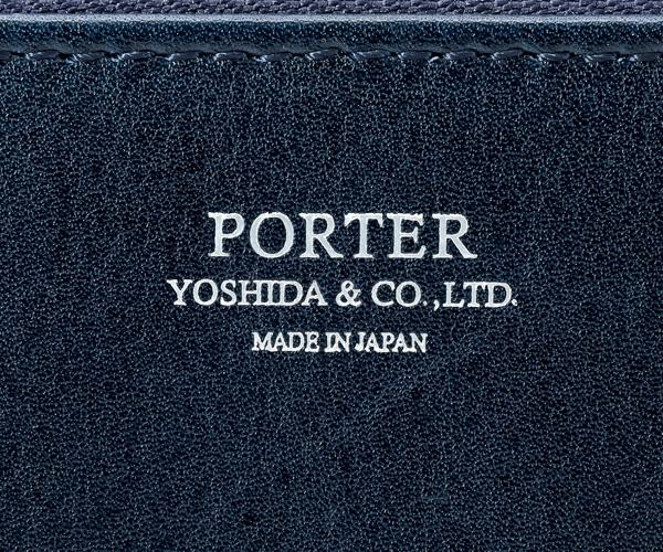 【選べるノベルティ付】ポーター クラーク ポーチ(カラー:ネイビー) 034-03199 吉田カバン PORTER