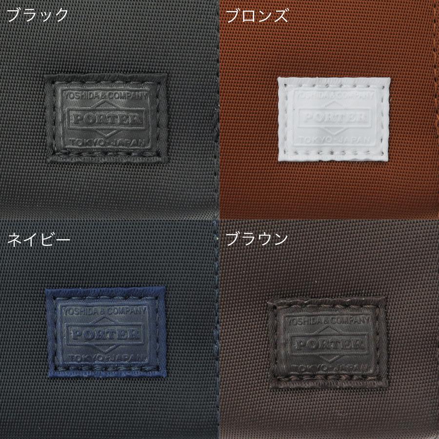 ポーター リフト ラウンド長財布 822-16106 吉田カバン PORTER