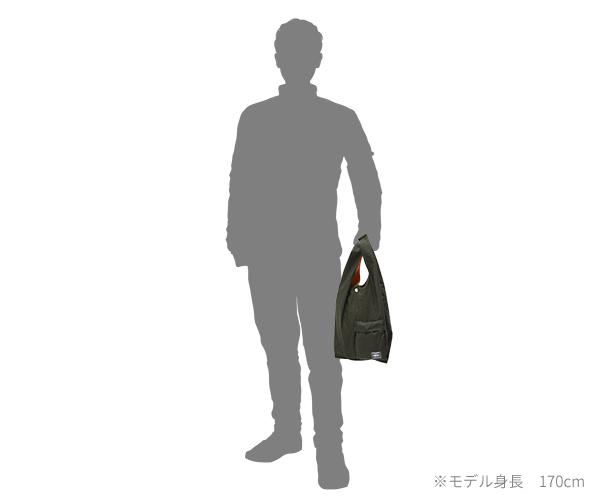 【選べるノベルティ付】ポーター バガー CVSバッグ(カラー:オリーブ)865-08393 吉田カバン PORTER