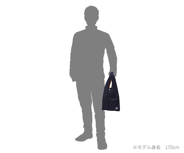 【選べるノベルティ付】ポーター バガー CVSバッグ(カラー:ネイビー)865-08393 吉田カバン PORTER