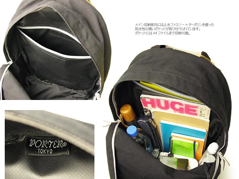 ポーター ビート デイパック L 727-09046 吉田カバン PORTER