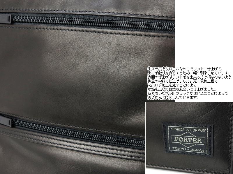 【選べるノベルティ付】 ポーター アメイズ 縦型ショルダーL(カラー:ブラック)022-03792 吉田カバン PORTER