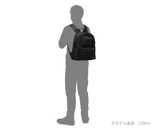 【選べるノベルティ付】 ポーター ユニット デイパック(カラー:ブラック)784-05470 吉田カバン PORTER UNIT