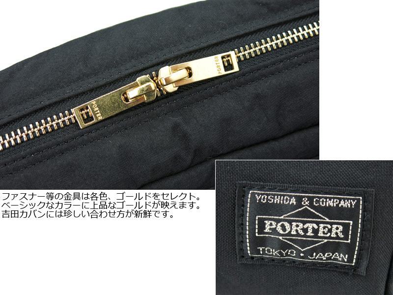 ポーター ドラフト ショルダーバッグ M 656-06174 吉田カバン PORTER
