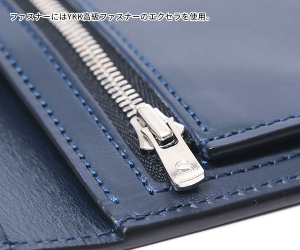 【選べるノベルティ付】ワイルドスワンズ イングリッシュブライドル サーフス1 長財布(カラー:ネイビー) ENGLISH BRIDLE WILD SWANS