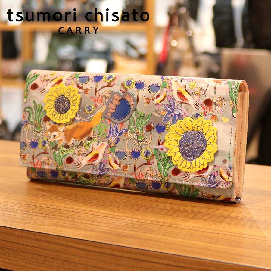 【選べるノベルティ付】 tsumori chisato ツモリチサト ガーデン かぶせ長財布 (カラー:ピンク) 57551