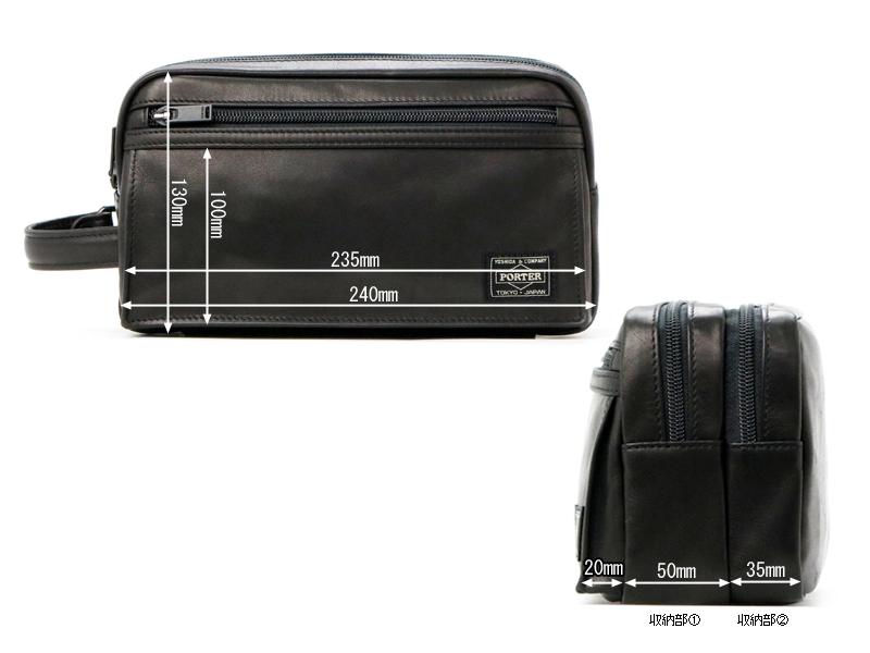 【選べるノベルティ付】 ポーター アメイズ ポーチ(カラー:ブラック)022-03798 吉田カバン PORTER