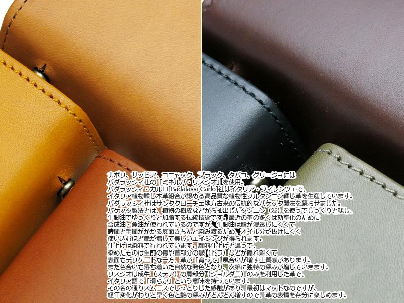 エムピウ m+ ミッレフォッリエ 2P25 ミニ財布 mf2p25