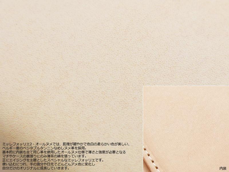 【選べるノベルティ付】エムピウ m+ ミッレフォッリエ2 ヌメ27 2tan ミニ財布 mf2tan