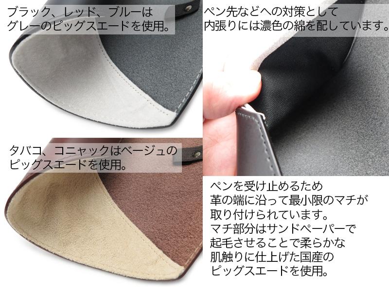 エムピウ m+ ロトロ ペンケース rotsue