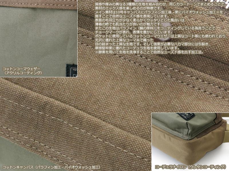 ポーター ブリッジ ショルダーバッグ S 193-04062 吉田カバン PORTER
