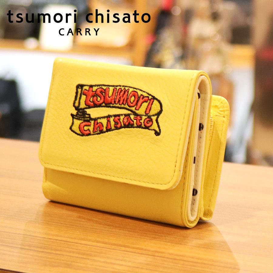 【選べるノベルティ付】 tsumori chisato ツモリチサト エンブロイダリー ミニ財布 (カラー:イエロー) 57596