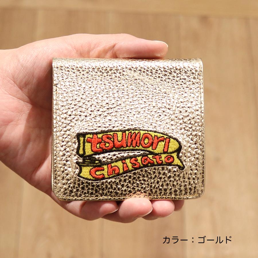 【選べるノベルティ付】 tsumori chisato ツモリチサト エンブロイダリー 折財布 (カラー:ゴールド) 57597