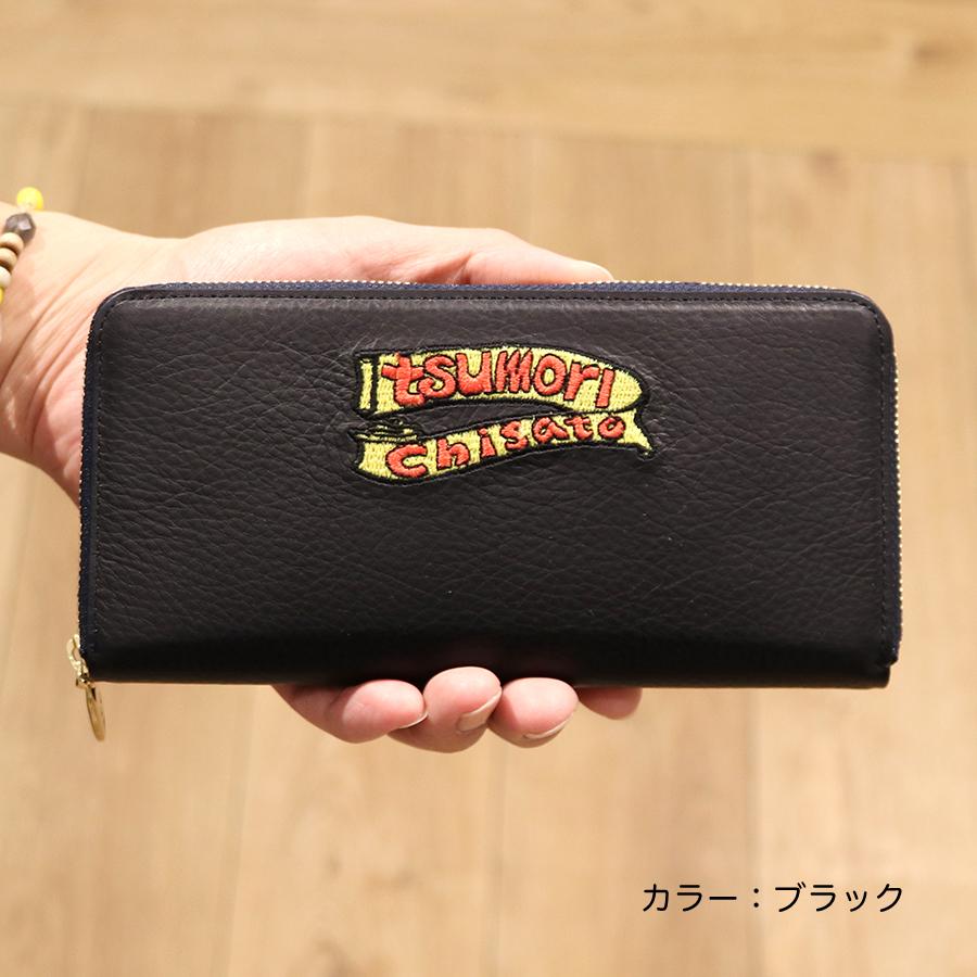 【選べるノベルティ付】 tsumori chisato ツモリチサト エンブロイダリー ラウンド長財布 (カラー:ブラック) 57598
