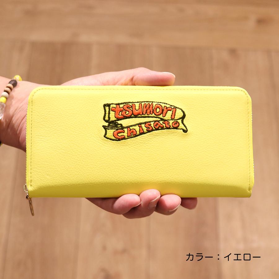 【選べるノベルティ付】 tsumori chisato ツモリチサト エンブロイダリー ラウンド長財布 (カラー:イエロー) 57598