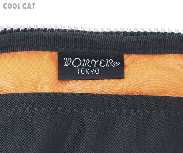【選べるノベルティ付】 ポーター タンカー キーケース 622-67138 ブラック 吉田カバン PORTER