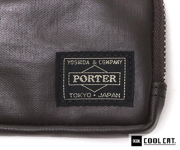 ポーター フリースタイル コインマルチケース(カラー:ブラウン) 707-07178 吉田カバン PORTER