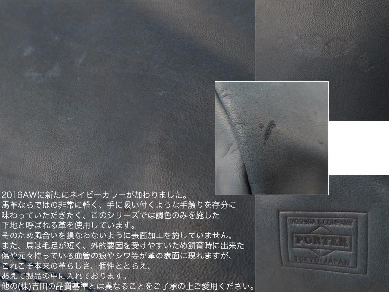 ポーター フランク ショルダーバッグ 198-01309 吉田カバン PORTER