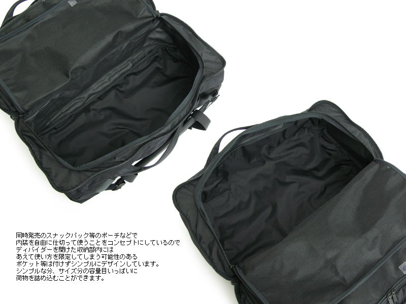 【選べるノベルティ付】 ポーター ブースパック 3WAYダッフルバッグ M (カラー:ブラック) 853-07995 吉田カバン PORTER