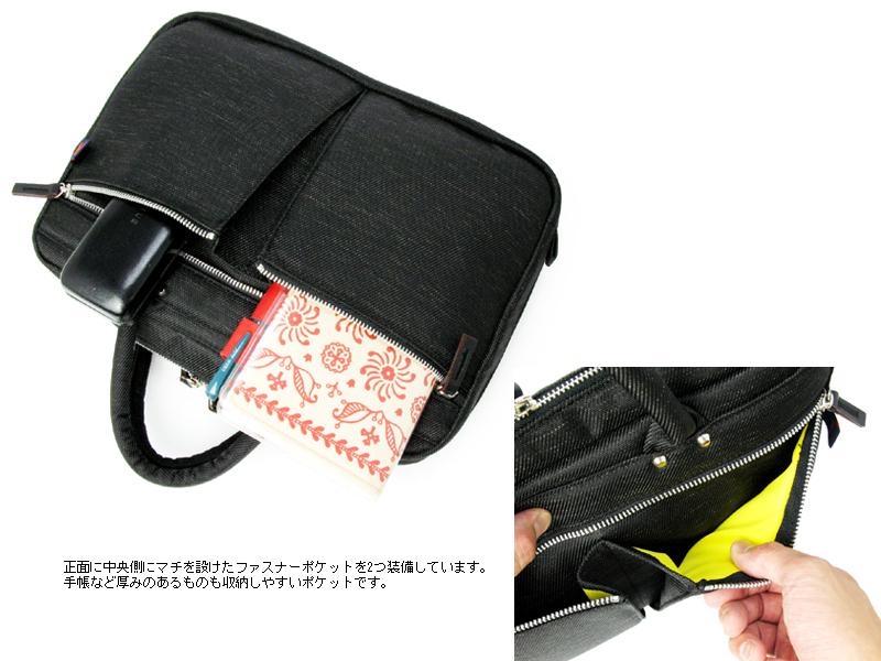 豊岡鞄 2WAYブリーフケース(小)