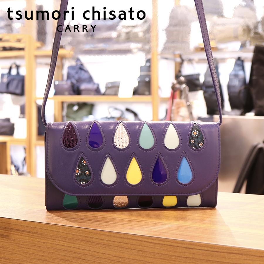 【選べるノベルティ付】tsumori chisato ツモリチサト ドロップス ウォレットショルダーバッグ (カラー:ブルー) 57923