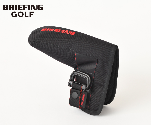 【選べるノベルティ付】ブリーフィング BRIEFING パターカバー B SERIES PUTTER COVER FIDLOCK(カラー:ブラック)BRG191G28