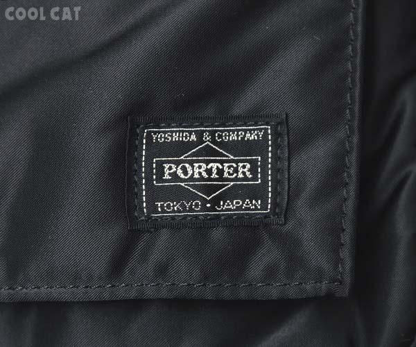 【選べるノベルティ付】 ポーター タンカー 2WAY ガーメントバッグ 622-67954 ブラック 吉田カバン PORTER