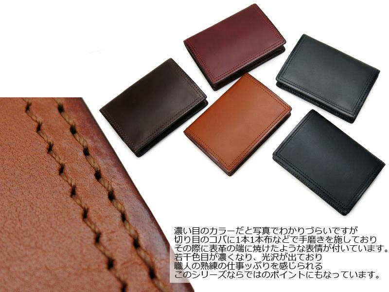 コルボ CORBO スレート コルボ式BOX型カードコインケース 8lc-9957