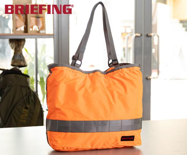 【選べるノベルティ付】ブリーフィング BRIEFING 2WAYトートバッグ 2WAY TOTE SL PACKABLE(カラー:オレンジ)BRA211T09