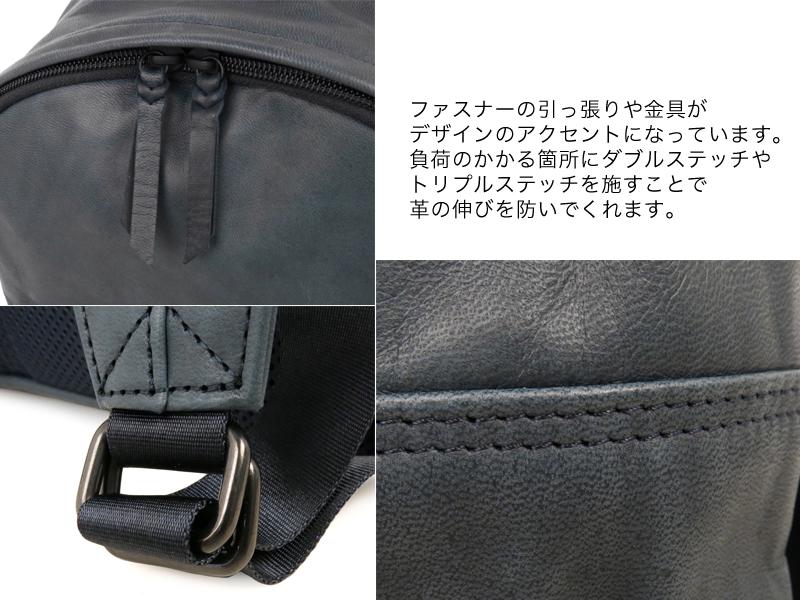 ポーター フランク デイパック S 198-01345 吉田カバン PORTER