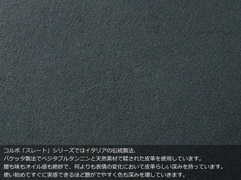 コルボ CORBO スレート L字ファスナー2つ折り財布 8lc-9959