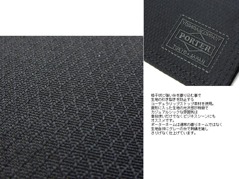 ポーター ディル カードケース(カラー:ブラック)653-09758 吉田カバン PORTER