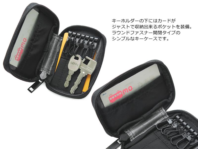 ポーター タクティカル キーケース(カラー:ブラック)654-07082 吉田カバン PORTER