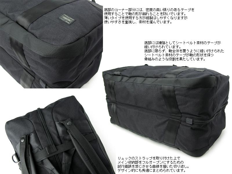 【選べるノベルティ付】 ポーター ブースパック 3WAYダッフルバッグ L (カラー:ブラック) 853-07994 吉田カバン PORTER