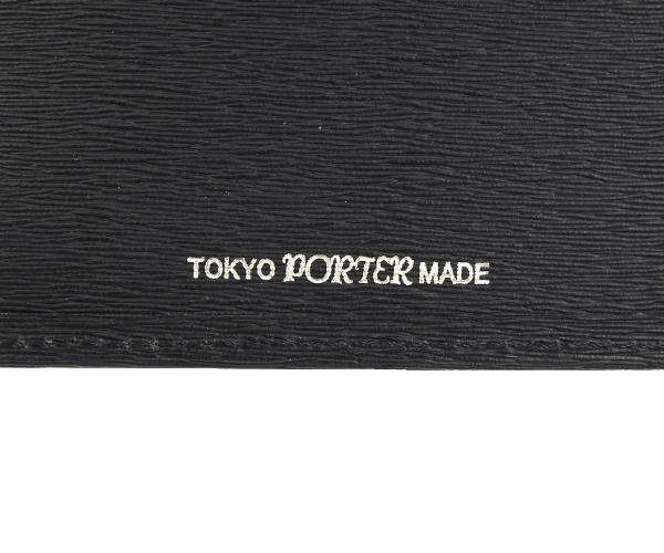 【選べるノベルティ付】ポーター カレント 2つ折りウォレット 札入れ (カラー:ブラック) 052-02211 吉田カバン PORTER