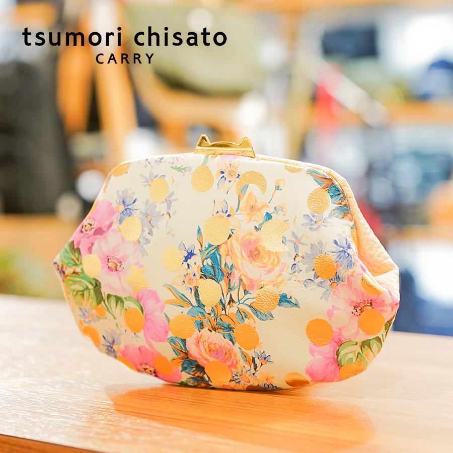 【選べるノベルティ付】tsumori chisato ツモリチサト ドットフラワーネコ コインケース (カラー:ベージュ) 57813