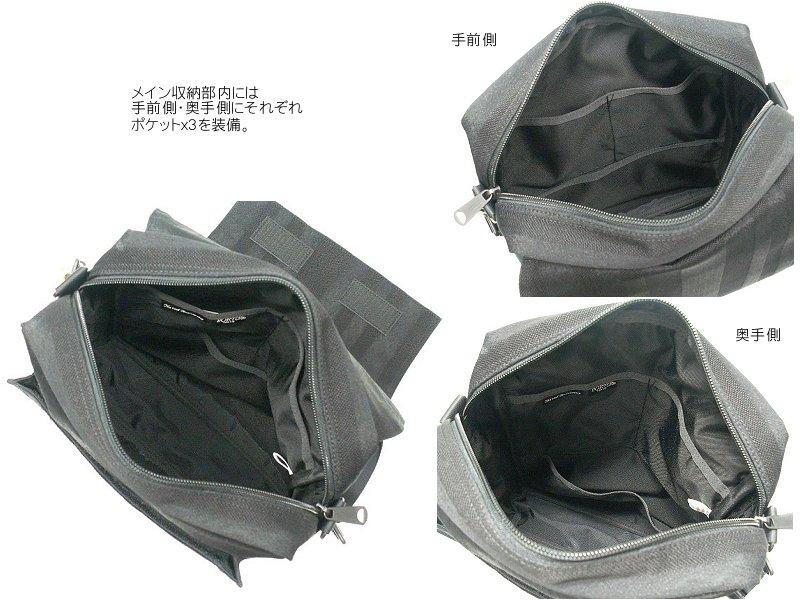 【選べるノベルティ付】 ポーター タンゴブラック フラップショルダーバッグ(カラー:ブラック)638-07639 吉田カバン PORTER