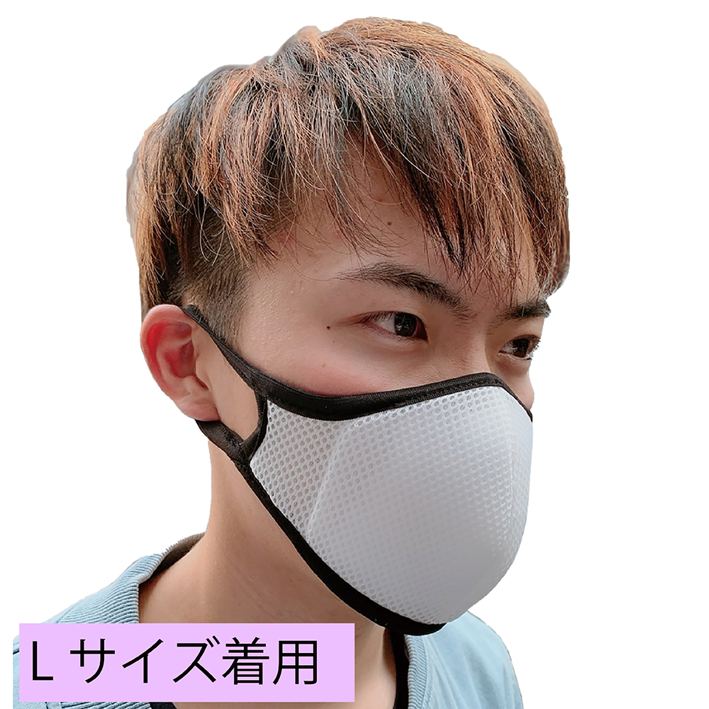 NEWスタイリッシュマスク