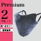 【2個セット】呼吸 Co-que プレミアム【選べるカラー】【送料無料】
