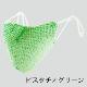 【7個セット】呼吸 Co-que プレミアム【7%OFF】【選べるカラー】【送料無料】