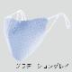【10個セット】呼吸 Co-que プレミアム【10%OFF】【選べるカラー】【送料無料】