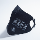 【オリジナルマスク(アドマスク)】Co-que Premium 50個〜99個