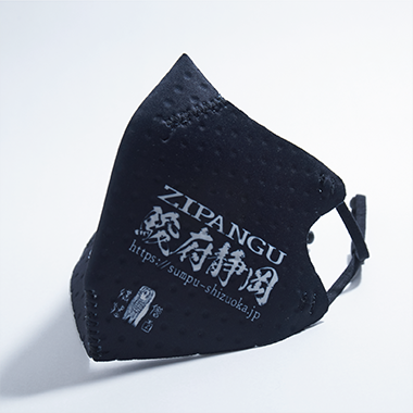 【オリジナルマスク(アドマスク)】Co-que Premium 300個〜399個