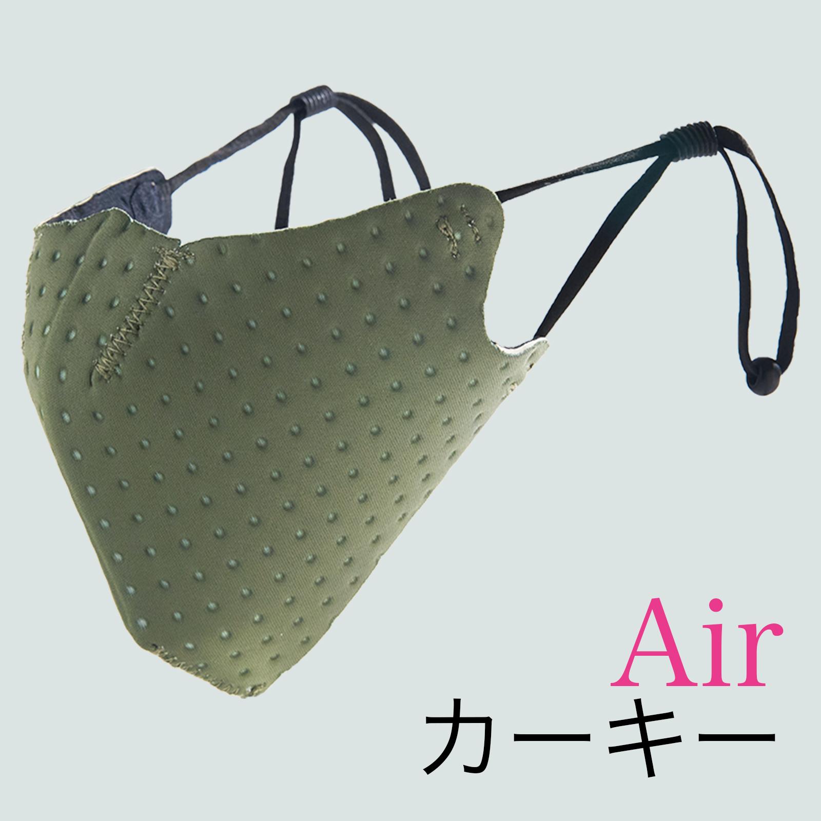 【単色購入】呼吸 Co-que Air カーキー