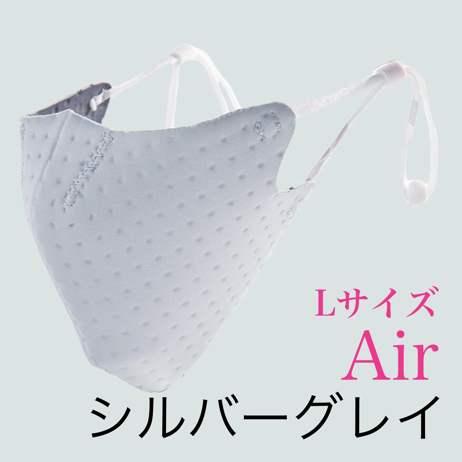 【3個セット】呼吸 Co-que Air お得な3個セット【選べるカラー】【送料無料】