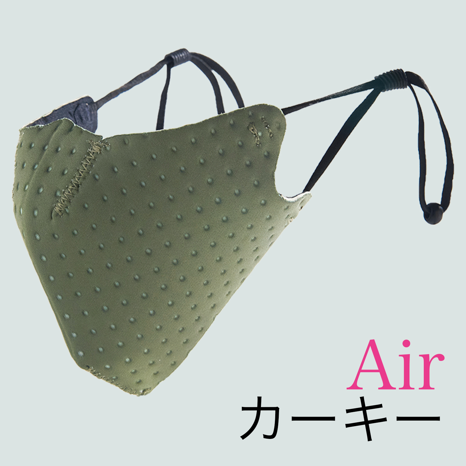 【4個セット】呼吸 Co-que Air お得な4個セット【選べるカラー】【送料無料】