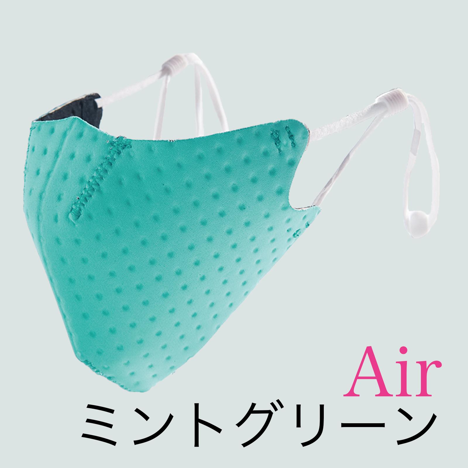 【5個セット】呼吸 Co-que Air【5%OFF】【選べるカラー】【送料無料】